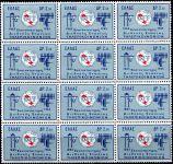(1965) MiNr. 875 ** 12-bl - Řecko - 100 let mezinárodní telekomunikační unie (ITU).