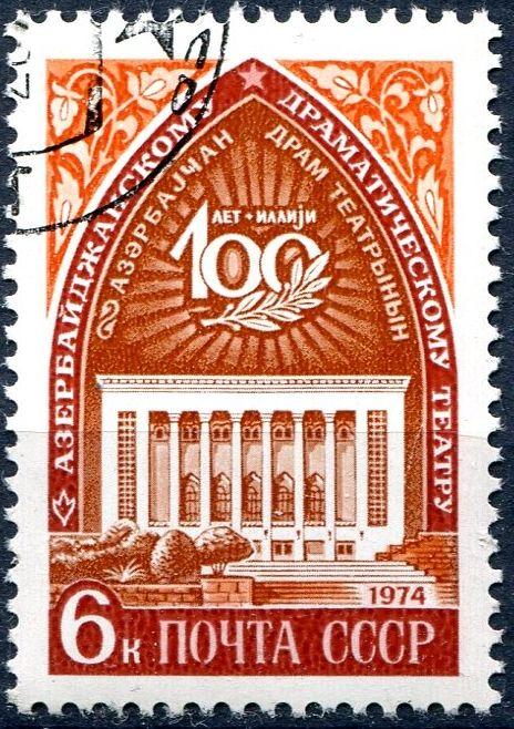 (1974) MiNr. 4215 - O - SSSR - Ázerbájdžánské divadlo, Baku