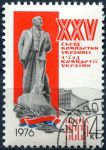 (1976) MiNr. 4443 - O - SSSR - 25. kongres komunistické strany Ukrajiny