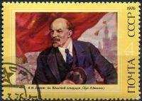 (1976) MiNr. 4452 - O - SSSR - V. I. Lenin