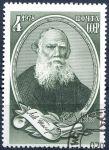(1978) MiNr. 4767 - O - SSSR - L. N. Tolstoj