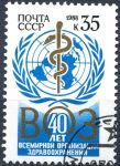 (1988) MiNr. 5794 - O - SSSR - 40 let  WHO