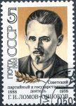 (1988) MiNr. 5797 - O - SSSR - G. L. Oppokow