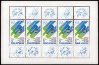 (1999) PL 225 ** - Česká republika - 125. výročí UPU
