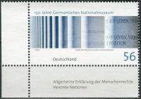 (2002) MiNr. 2269 ** - Německo - 150 let Německé národní muzeum, Norimberk