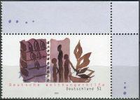 (2002) MiNr. 2271 ** - Německo - Německá pomoc proti hladu