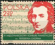 (2005) MiNr. 4207 ** - Polsko - 15. mezinárodní klavírní soutěž Chopin