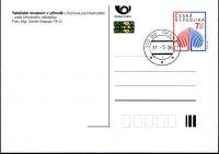 (2006) CPH 4 - O - 7,50,-Kč - Lipový list - 11 pohlednic