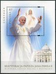 (2011) MiNr. 4520 ** - Polsko - BLOCK 197 - Blahořečení papeže Jana Pavla II.