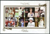 (2015) MiNr. 2073 - 2080 ** - PL - Královna Alžběta II.