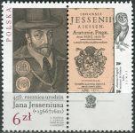 (2016) MiNr. 4845 ** - Polsko - 450. narozeniny Jana Jesseniuse