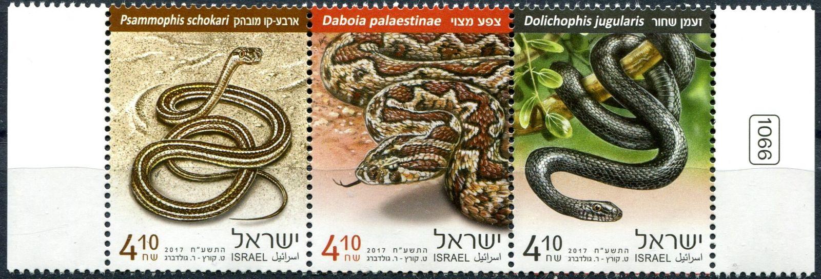 (2017) MiNr. 2591 - 2593 ** - Izrael - hadi
