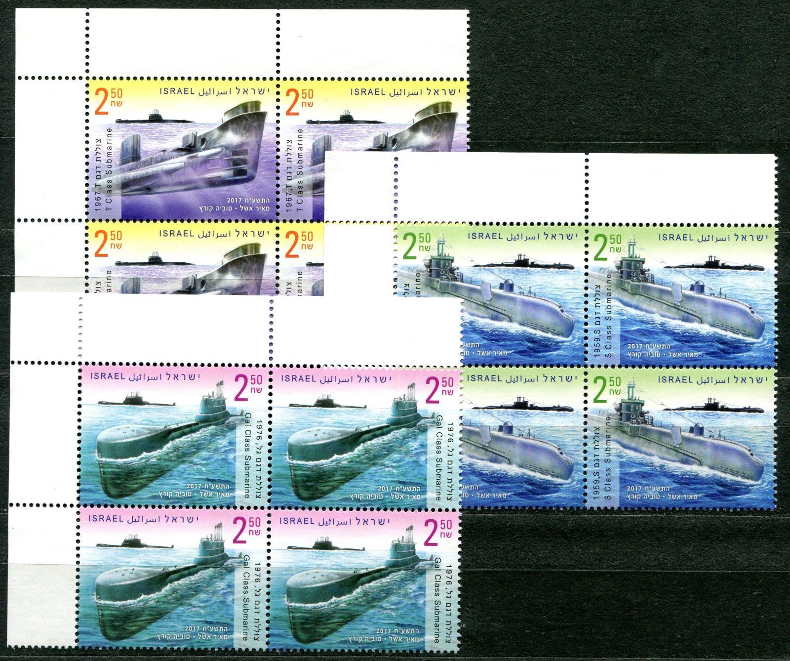 (2017) MiNr. 2594 - 2596 ** - 4-bl - Izrael - ponorky