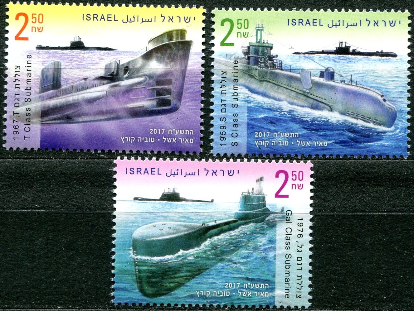 (2017) MiNr. 2594 - 2596 ** - Izrael - ponorky