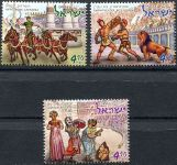 (2017) MiNr. 2598 - 2600 ** - Izrael - římské arény