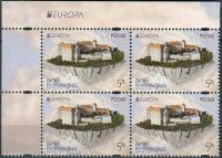 (2017) MiNr. 4906 ** - Polsko - PL - Europa: hrady a zámky