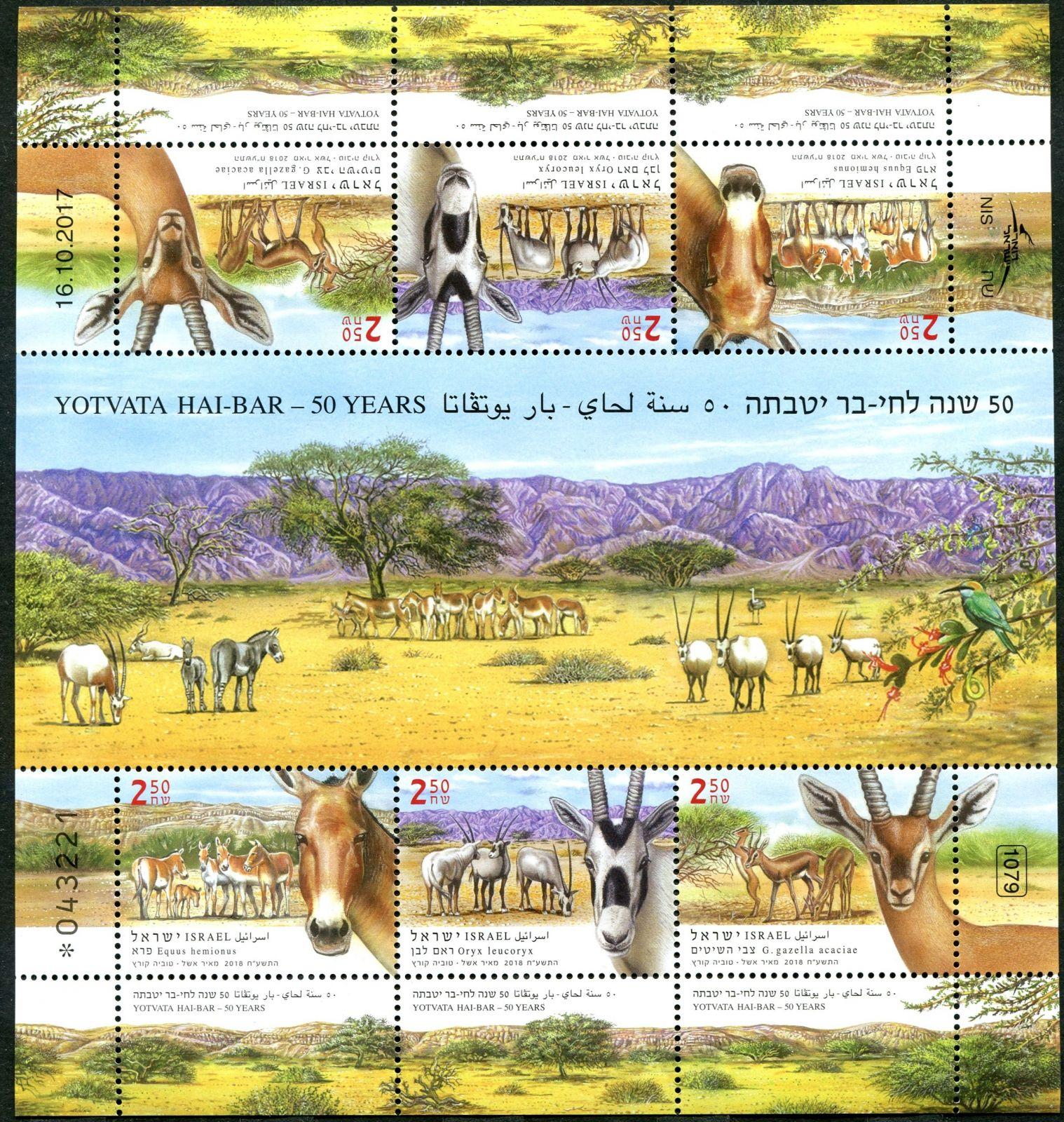 (2018) MiNr.  ** - Izrael - PL - 50. výročí založení HAI-BAR