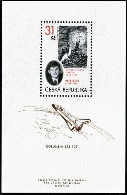 Raketoplán Columbia