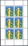 (2000) PL 253 ** -  Česká republika - EUROPA - tiskové desky