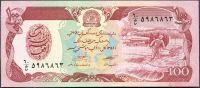 Afghanistán - (P 58a - II) 100 Afghanis (1979) - UNC