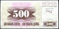 Bosna a Hercegovina - (P14) 500 DINARA (1992) - UNC