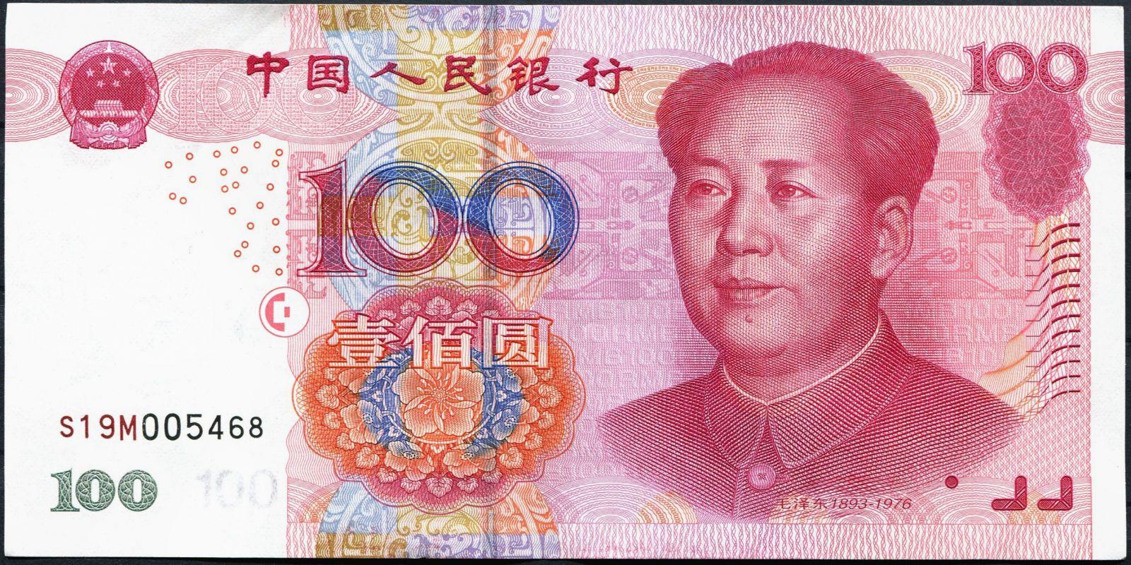 Čína (P 907b) - 100 JUAN (2005) - UNC