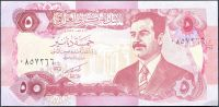 Irák - (P 80a) 5 Dinars (1992) - UNC