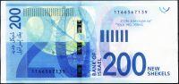 Izrael - (P 68) 200 Nových Šekelů (2015) - UNC