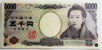 Japonsko - (P 105d) 5000 YEN (2014) - UNC