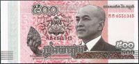 Kambodža (P 66) - 500 Riels (2014) - UNC
