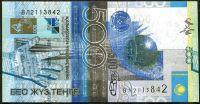 Kazachstán (P 29a) - 500 Tenge (2006) - UNC