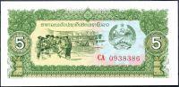 Laos (P 26) - 5 Kip (1988) - UNC
