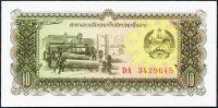 Laos (P 27r) - 10 Kip (1979) - UNC (sér. DA)