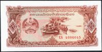 Laos (P 28b) - 20 Kip (1988) - UNC (sér. EA)