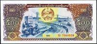 Laos (P 31) - 500 Kip (1988) - UNC
