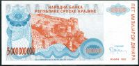 Republika Srbská Krajina (P R27a) 5 mld. DINARA (1993) - UNC