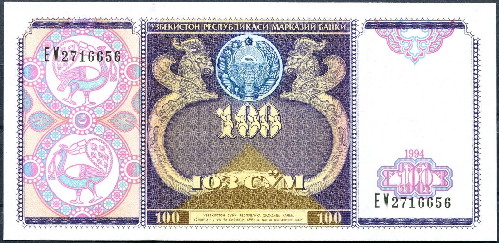 Uzbekistán (P79) - 100 Sum (1994) - UNC