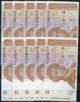 10x Croatia - (P016) 10 x 1 DINAR 1991 - UNC
