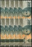 10x Indonesie - (P 155a) - 2000 RUPIAH (2016) - UNC
