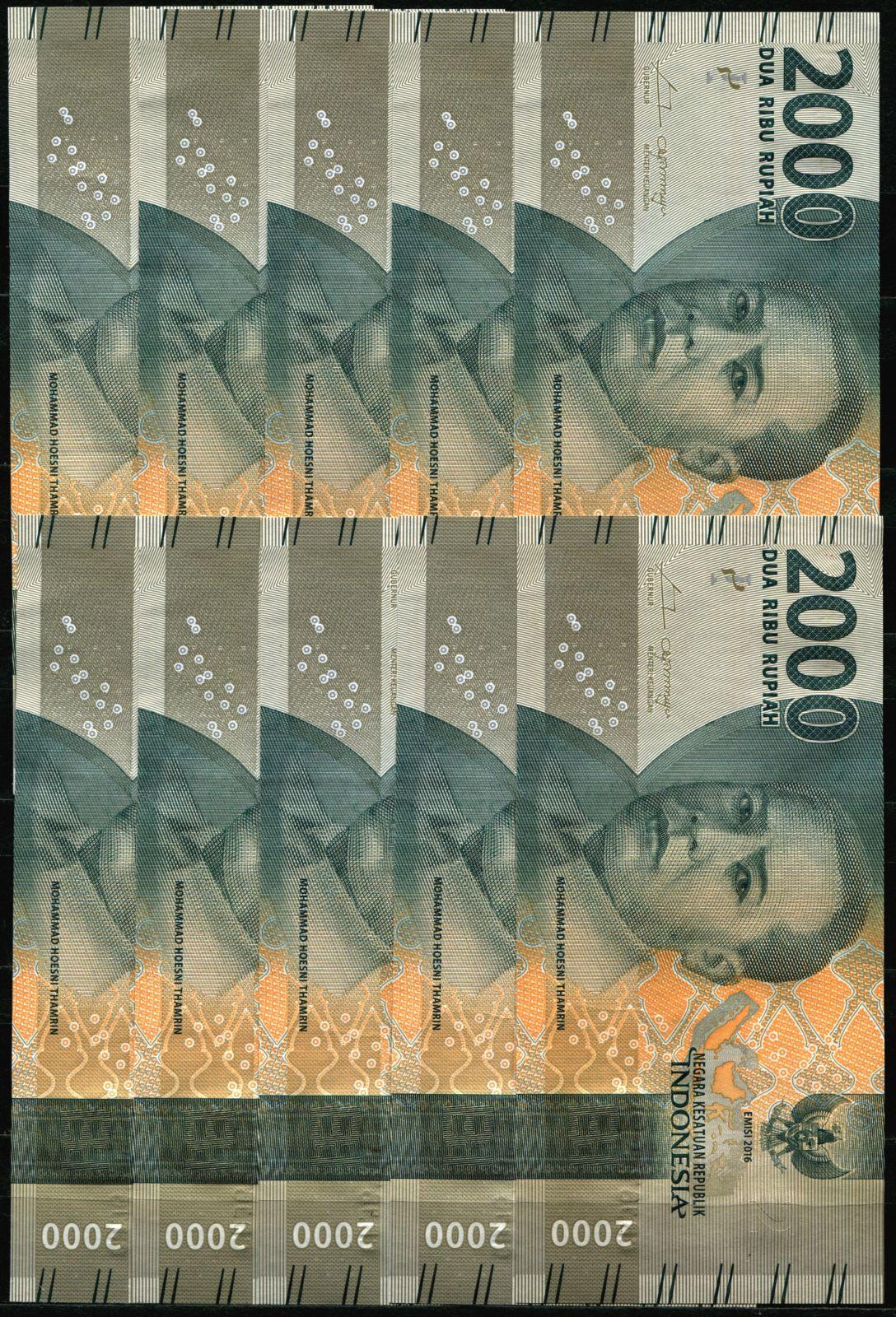 10x Indonesien - (P 155a) - 2000 RUPIAH (2016) - UNC