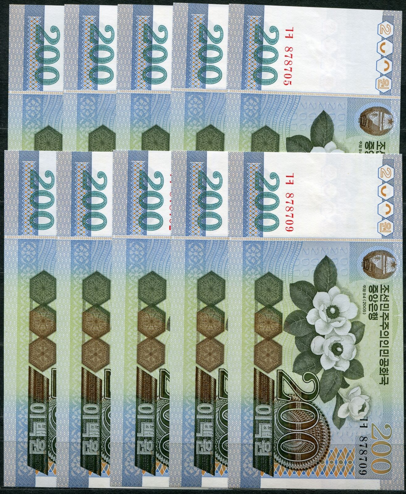 10x Severní Korea (P 48) - 200 wonů (2005) - UNC