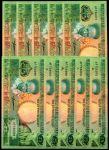 10x Surinam (P132b) - 25 Gulden (1988) - UNC