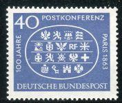 (1963) MiNr. 398 ** - Německo - 100. výročí první mezinárodní poštovní konference v Paříži