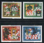 (1963) MiNr. 408 - 411 ** - Německo - Pohádky bratří Grimmů (V)