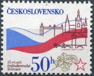 (1984) č. 2627 ** - Československo - 15. výročí Československé federace
