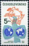 (1984) č. 2652 ** - Československo - 110. výročí světové poštovní unie