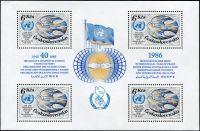 (1985) A 2689 ** - Československo - 40. výročí založení OSN
