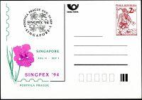 (1994) CDV 2 ** - P 3  + přítisk - Singpex 94 - Singapore