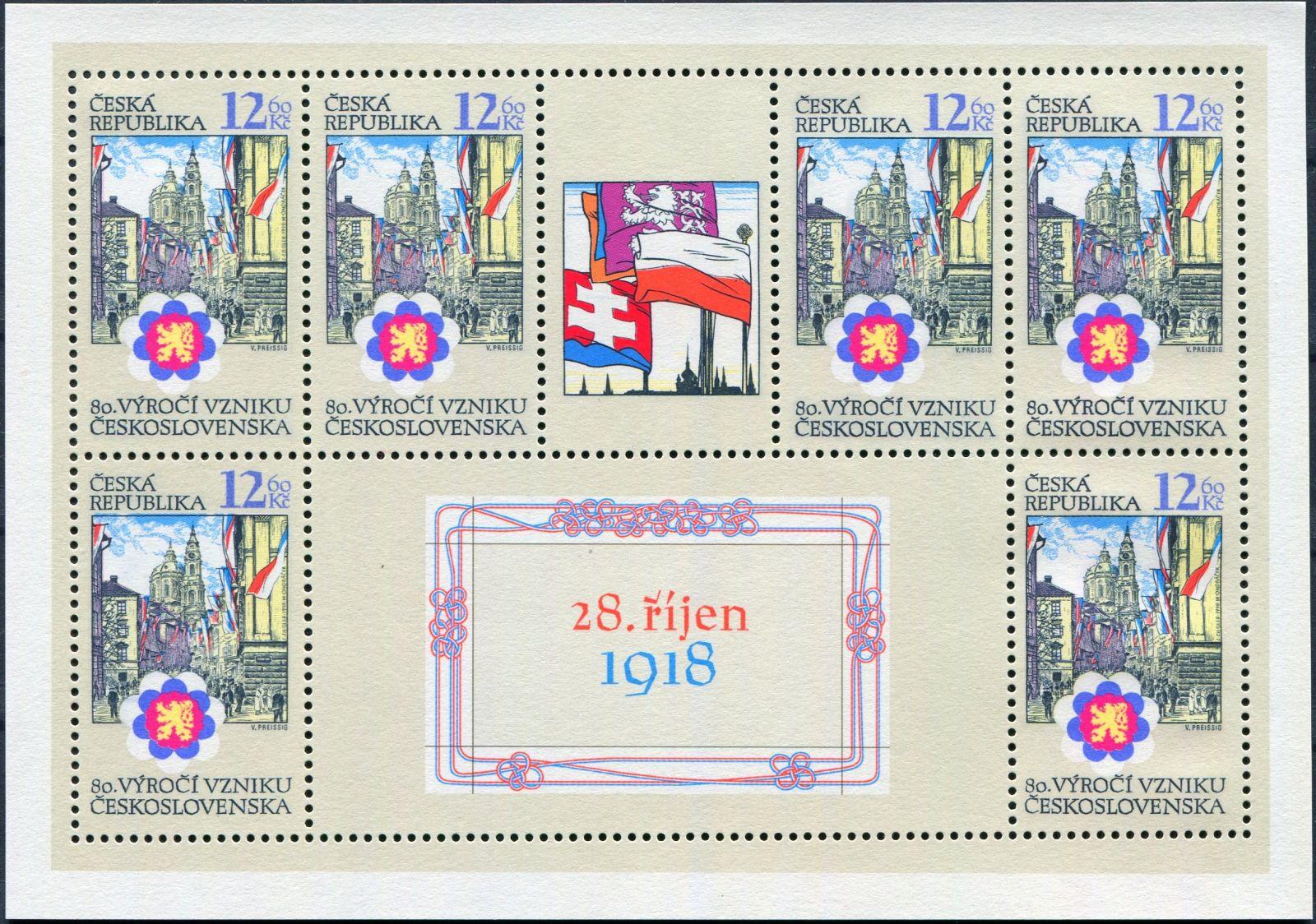(1998) PL 197 ** (opr. deska) - 12,60 Kč - ČR - 80. výročí vzniku Československa