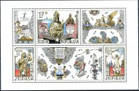 (2000) A 250 - 252 ** - ČR - bez VV + P.O. - Evropské město kultury